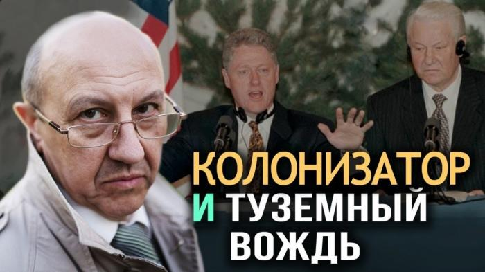Пик олигархической вольницы в России. Что получил иуда Ельцин в обмен на сдачу страны