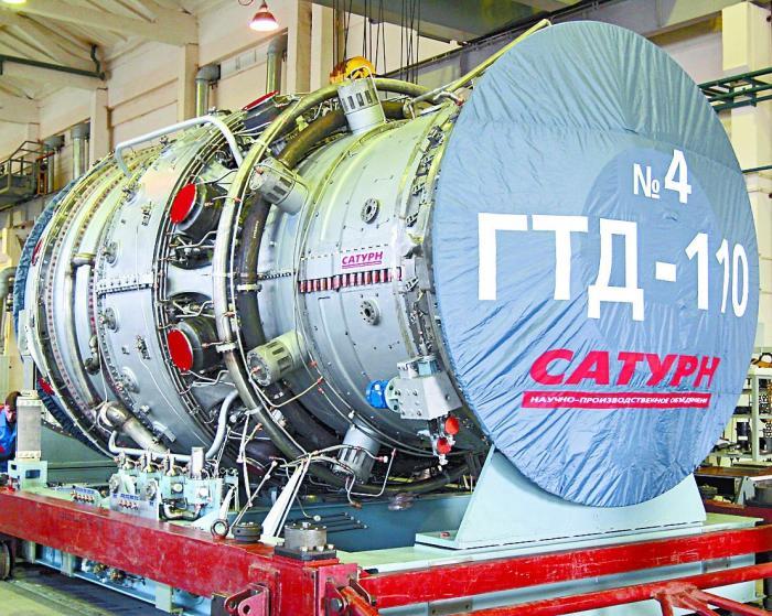 ВРоссии завершились испытания отечественной газовой турбины большой мощности ГТД-110