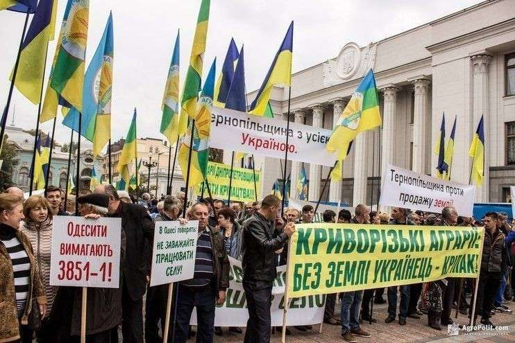 Митинг против продажи земли. Фотография: «АгроПолит»