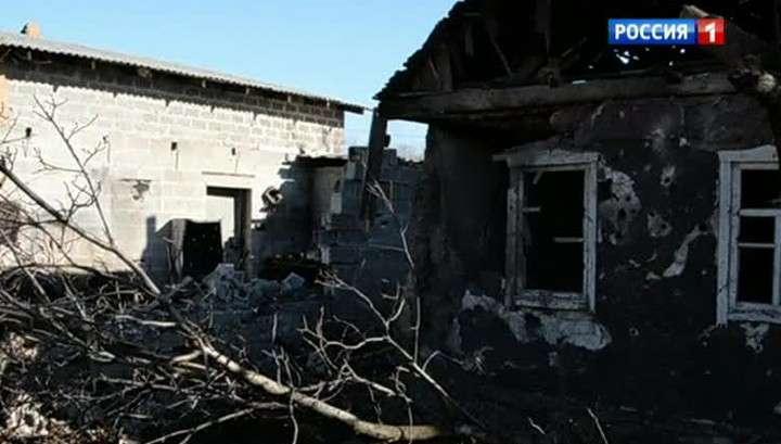 Донбасс обвинил Киев в возобновлении войны