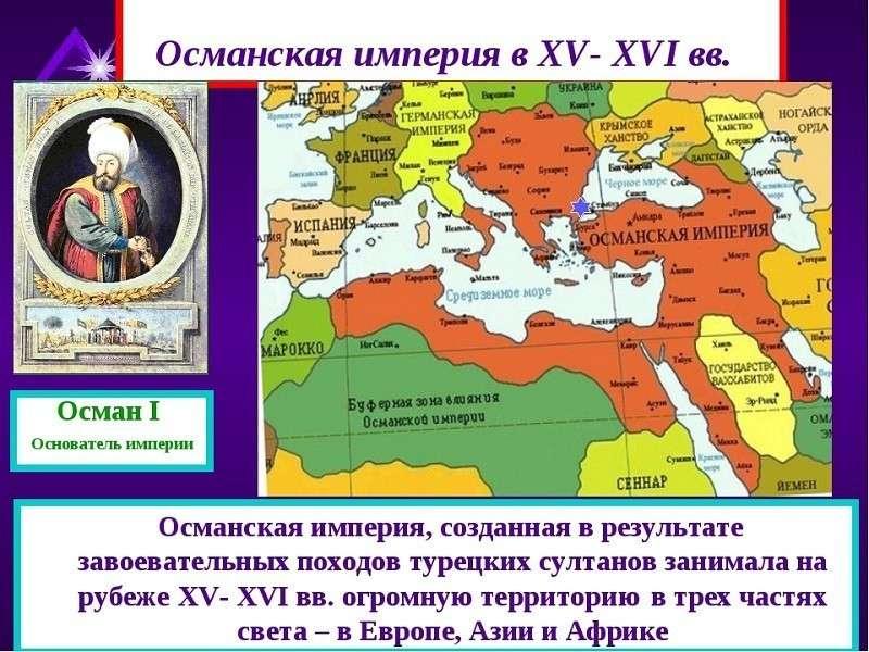 Турецкое вторжение в Сирию часть великого возрождения Османской Империи