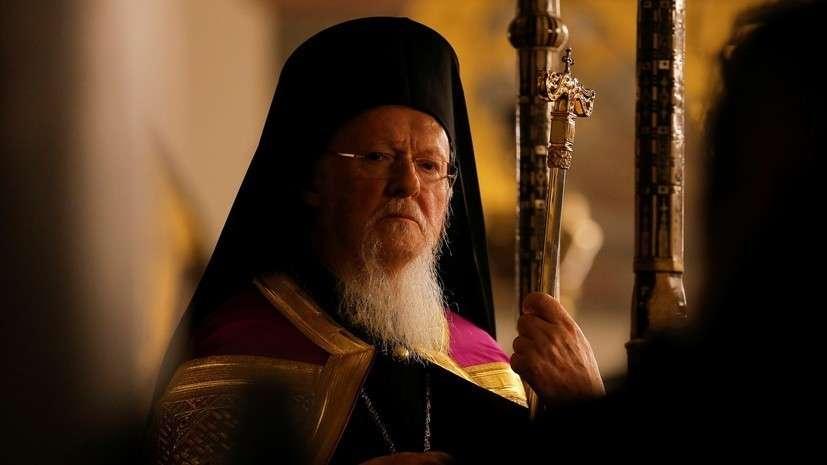 Элладская церковь признала право автокефалии. Варфоломей наносит РПЦ ответный удар