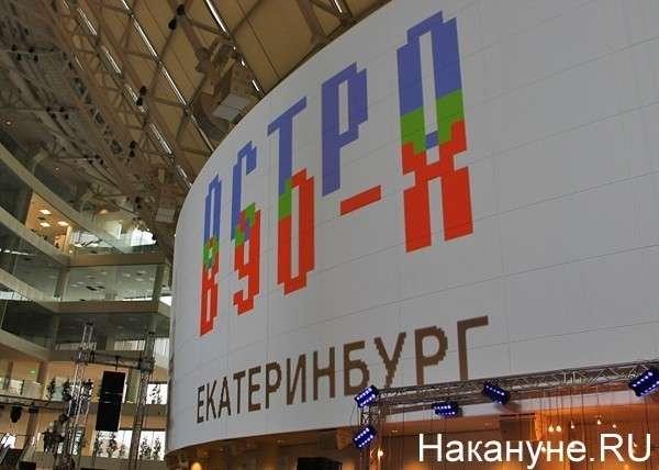 90% россиян выступили против