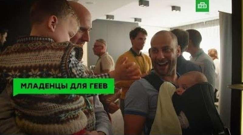 В Брюсселе богатые геи покупают себе детей на специальных ярмарках «живого товара»