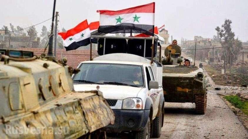 Армия Сирии занимает новые территории на севере страны