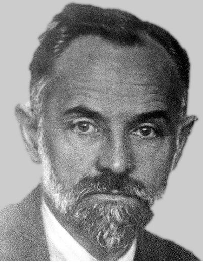 Большевик Красин, Человек и Пароход и офицер Ротшильда в СССР