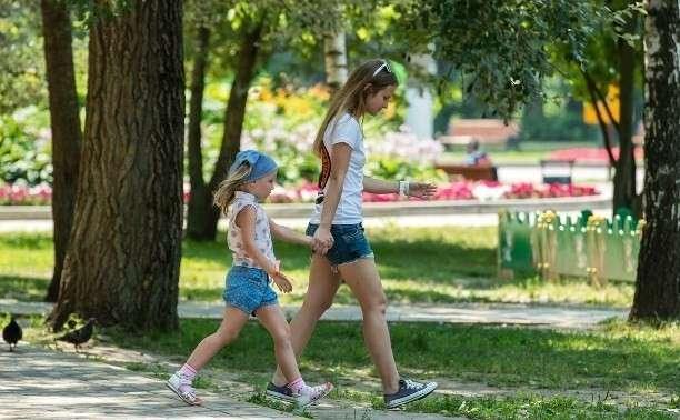 Ваш ребёнок уйдет с незнакомцем... достаточно 20 секунд. Что делать?