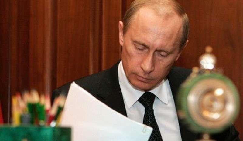 Доклад о манипуляциях и фальсификациях в отчётах министерств и ведомств России