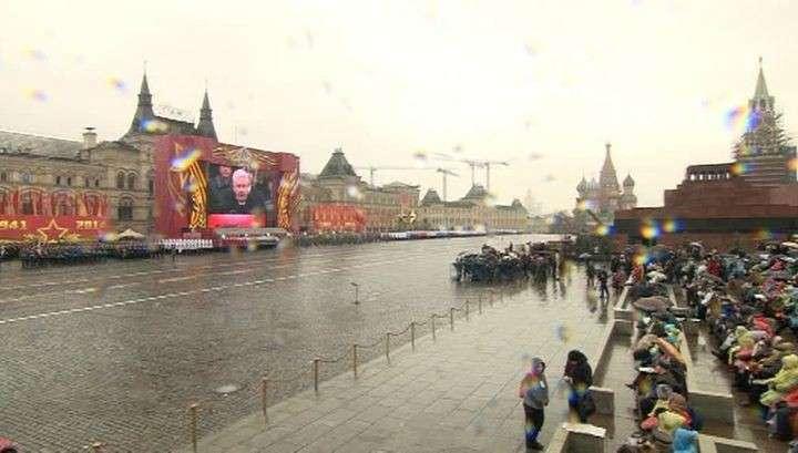 На Красной площади закончился Парад памяти