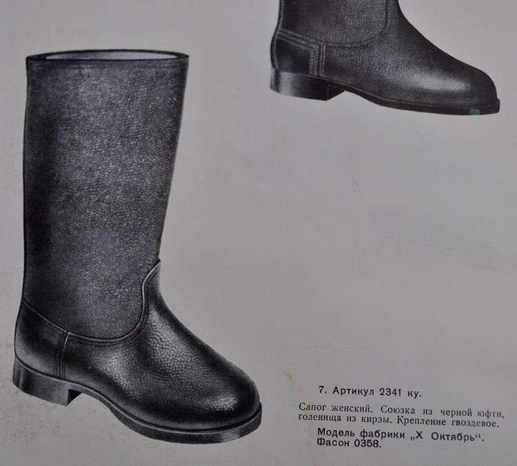 История одного изобретения, или как СССР сделал миру подарок на миллиарды