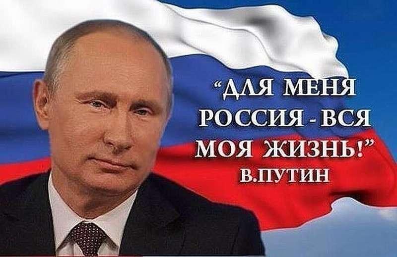 Если вдуматься, какие дела вершит Россия в наши дни по всей планете... дух захватывает