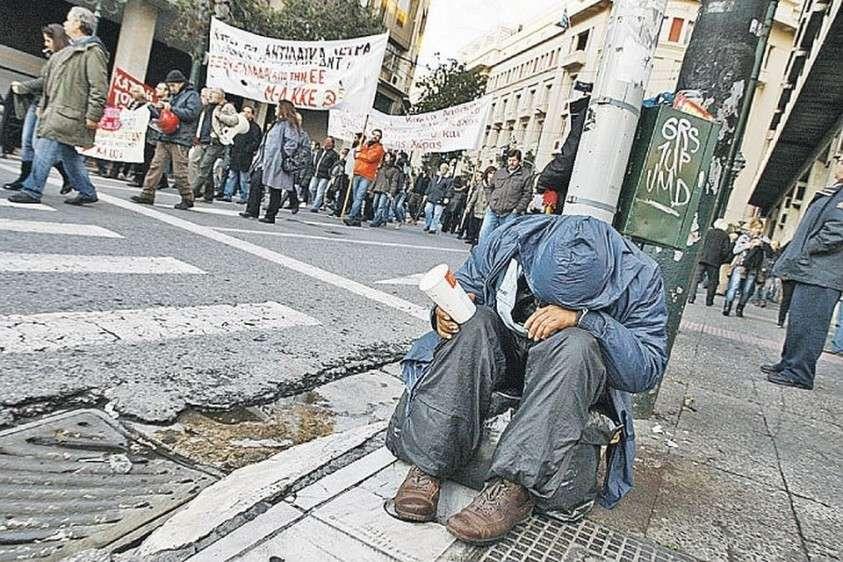 Бедность в Евросоюзе. Опубликованы данные о количестве катастрофически бедных жителей в ЕС