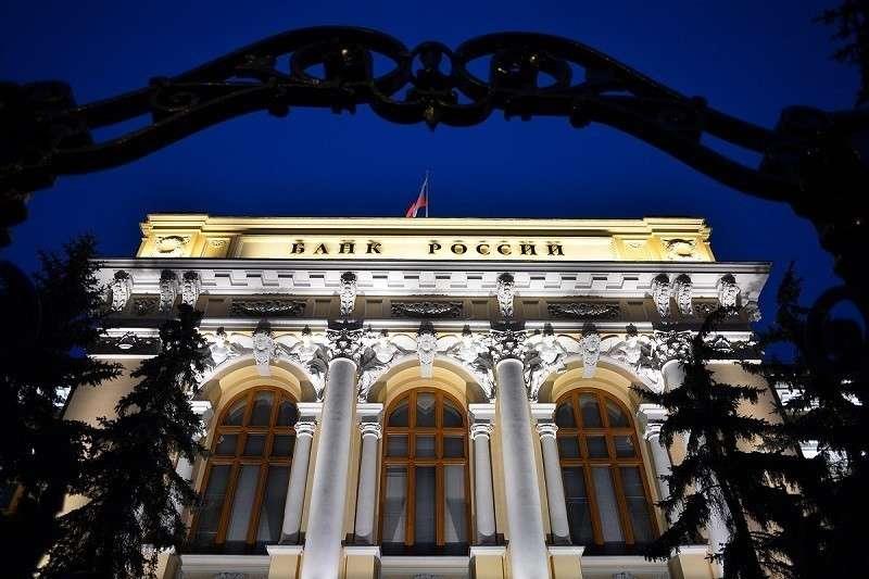 С 2020 года банки России будут оказывать государственные услуги