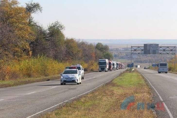 87-й гуманитарный конвой МЧС пришёл в Донецкую и Луганскую Народные Республики