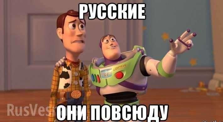 Правительство России признало граждан Украины и Белоруссии носителями русского языка