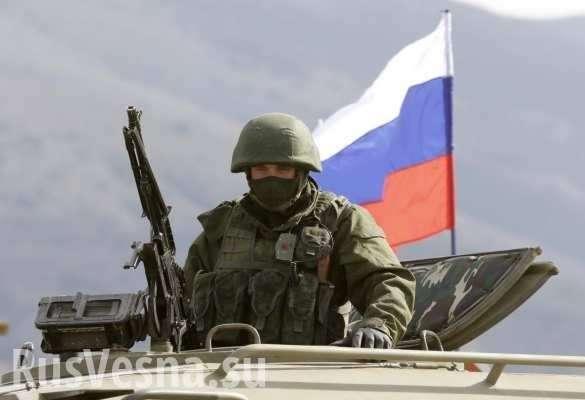 Сирия: цинично, но разумно – Россия перестала играть в «вечную интернациональную дружбу»   Русская весна