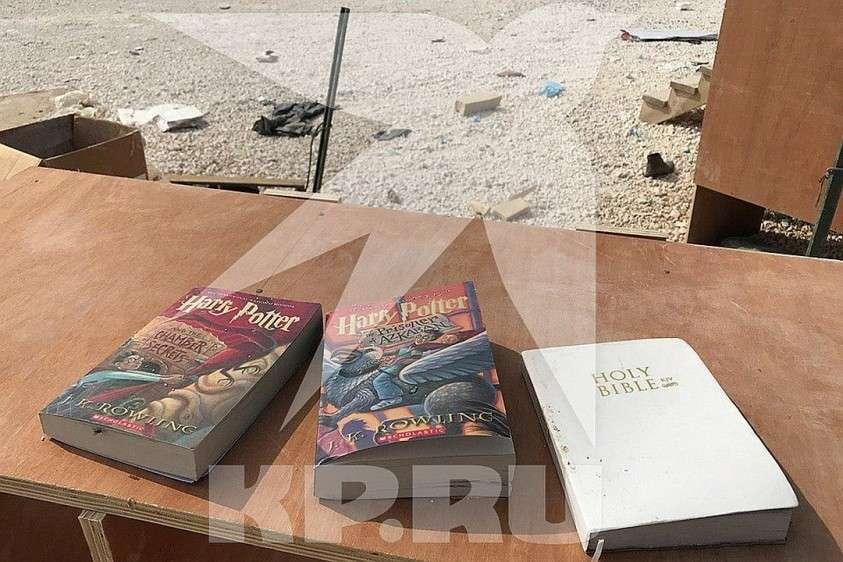 Библия и Гарри Поттер Фото: Александр КОЦ