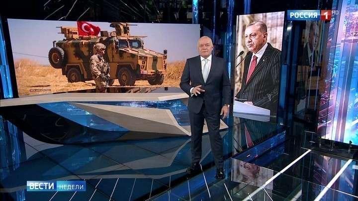 Киселёв: ситуация для Эрдогана – бери шинель, иди домой