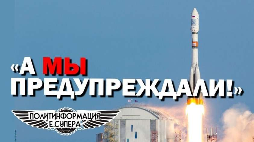 США просят у России забросить астронавтов на МКС, а мы отказали и вот почему