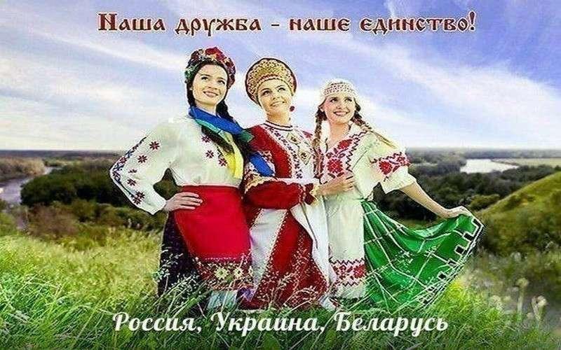 Гражданам Украины и Беларуси станет проще получить российское гражданство