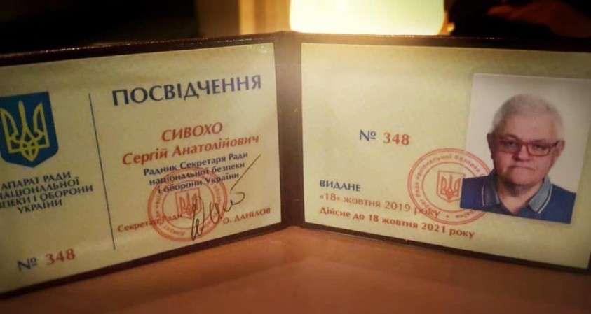 Комик стал советником главы СНБО по вопросам Донбасса