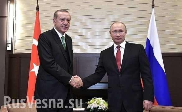 Россия и Турция приняли судьбоносные решения по Сирии