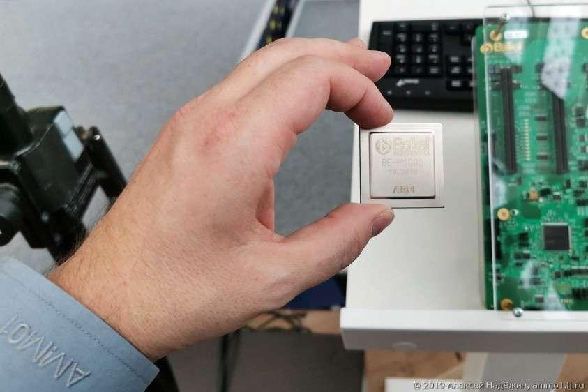 Новый российский процессор Baikal BE-M1000 представлен на форуме «Открытые инновации»