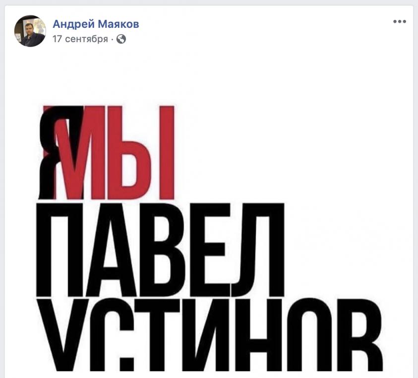 В Москве задержан очередной «правозащитник» за мошенничество