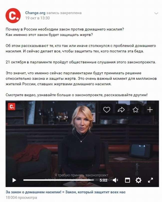 След США в кампании по криминализации русской семьи: от дела Хачатурян до Госдумы