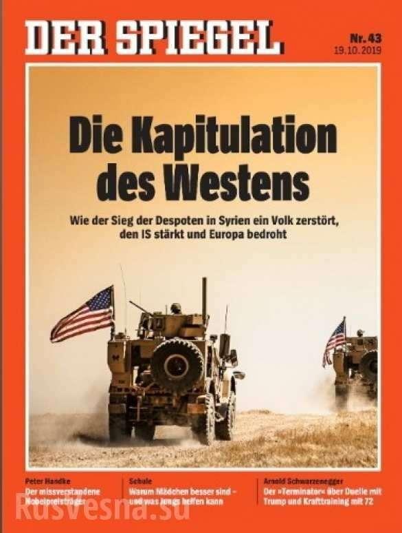 Германия: капитуляция Запада перед Россией – свершившаяся реальность | Русская весна