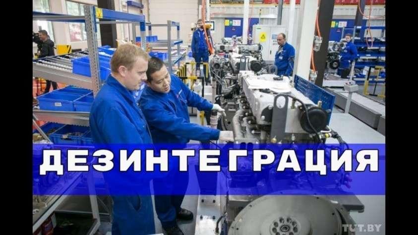 Китайские секреты «высоких технологий» белорусского МАЗа