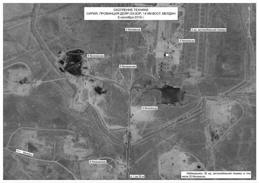 Минобороны доказало контрабанду США нефти из Сирии