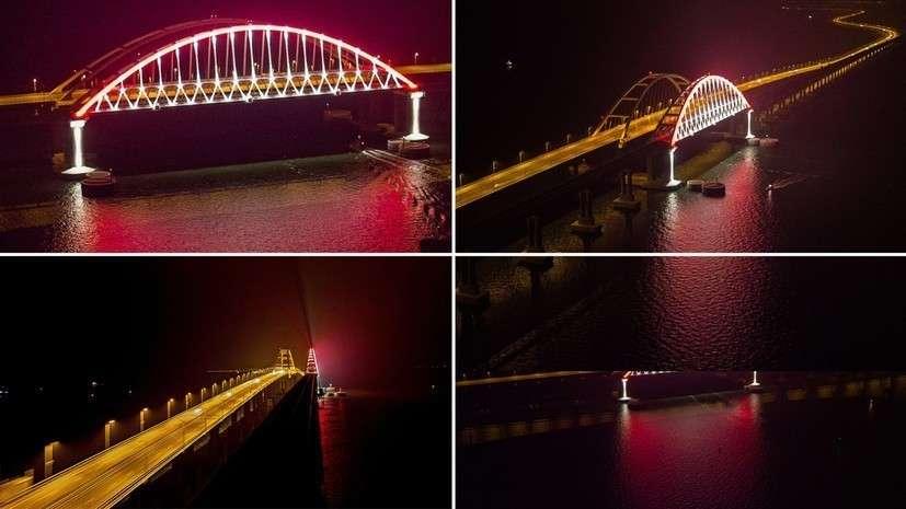 На Крымском мосту зажгли тысячи светильников архитектурной подсветки железнодорожной арки