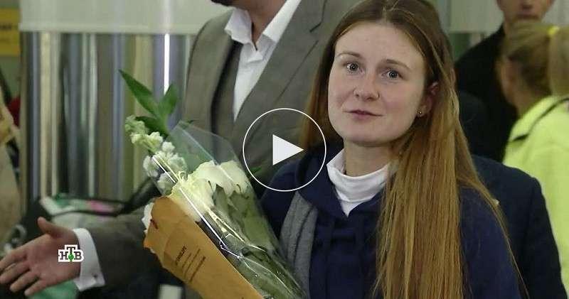 Мария Бутина. Интервью: в американской тюрьме меня называли Раша