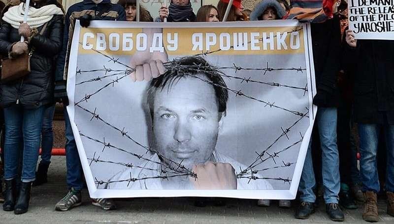 Жена пленённого в США лётчика Ярошенко прокомментировала отказ передать его России
