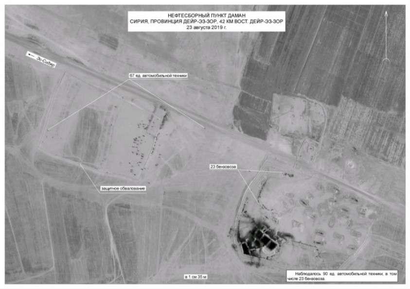 В Сирии спецназ и авиация США защищают бензовозы ЧВК с контрабандной нефтью
