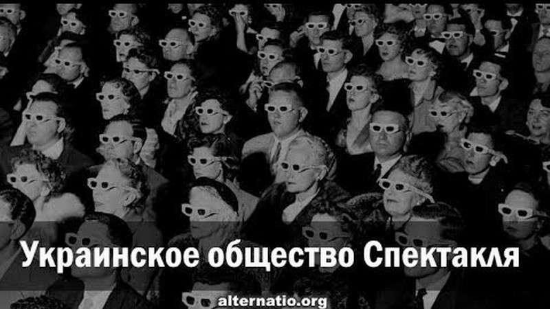 Украинский мир был перевёрнут с ног на голову сугубо по Дебору. Андрей Ваджра