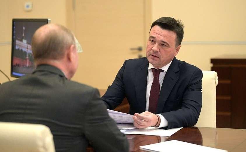 С губернатором Московской области Андреем Воробьёвым .