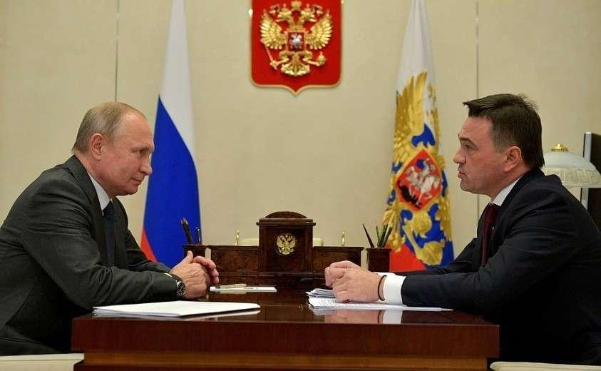 Рабочая встреча с губернатором Московской области Андреем Воробьёвым.
