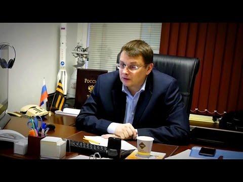 Беседа с депутатом ГД РФ Евгением Фёдоровым 5 ноября 2014 года