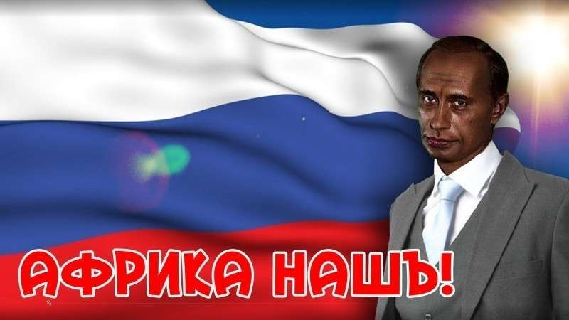 Африка и Логика. Чего России в Африке делать можно, а чего нельзя?