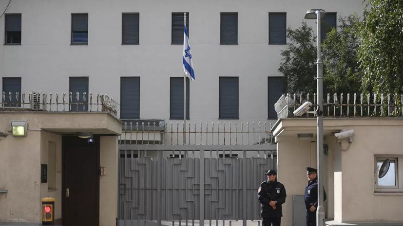 Посольство Израиля в России объявило о своём закрытии из-за решения израильского Минфина