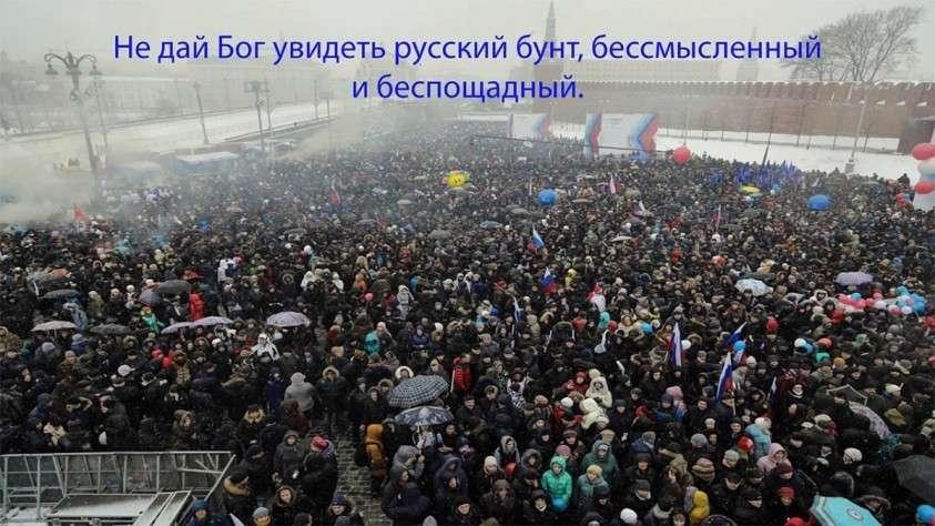 Главная проблема современной России. Не в экономике, а глубже и важнее
