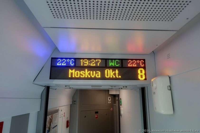 Из Москвы в Европу на шикарном поезде Лев Толстой, а не самолёте
