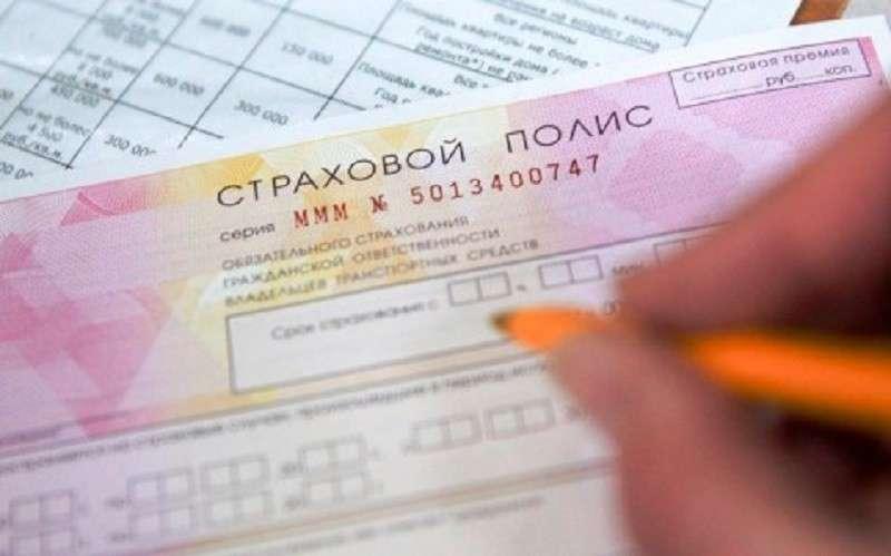 Вступил в силу закон об ОСАГО, поправленный в пользу страховщиков
