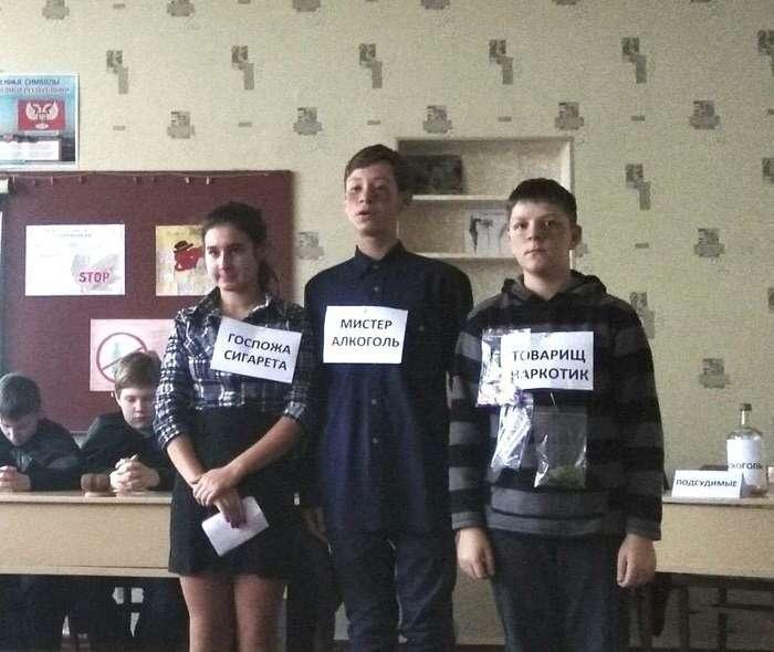 Либеральная общественность России возмущена запретом пропаганды наркотиков в сети