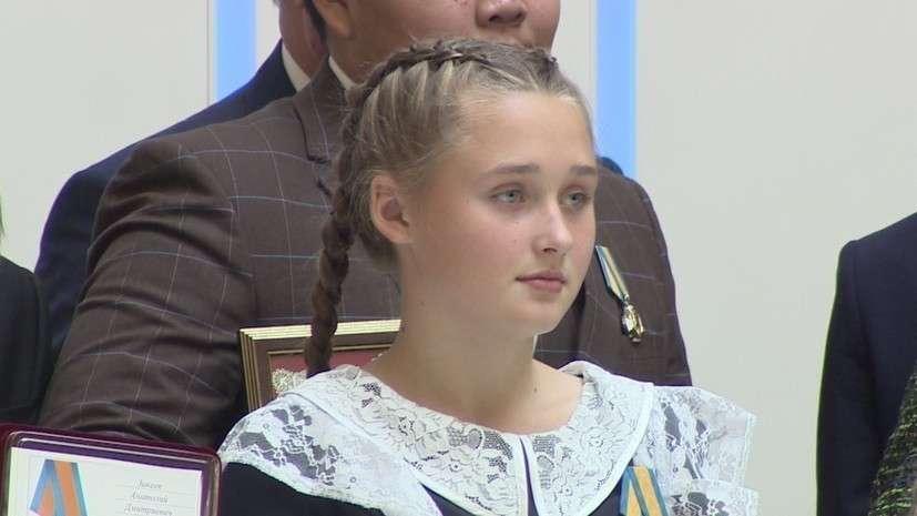 В Москве наградили маленьких, но настоящих героев России