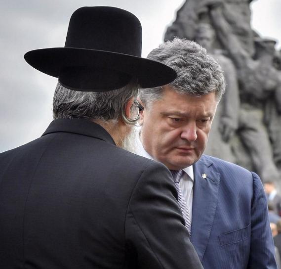 Ротшильды дербанят Украину – что нужно богачам от одной из самых бедных стран Европы