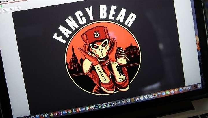 Fancy Bear атакует WADA. Американцы снова ищут