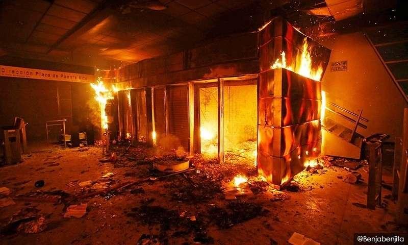 Зачем «волосатая рука» Москвы разрушила метро в далёкой Чили
